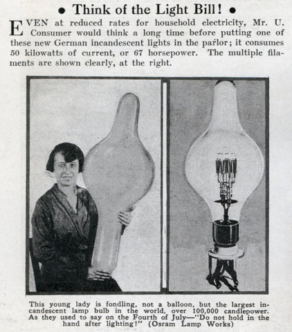 Germans have always had a thing for incandescents! Check out this little beauty!
